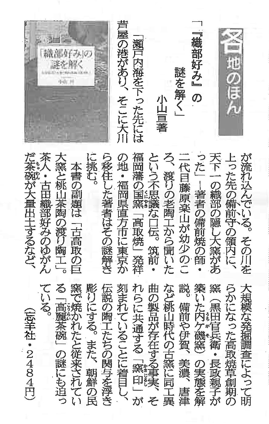 KM_C224e-20141026134858