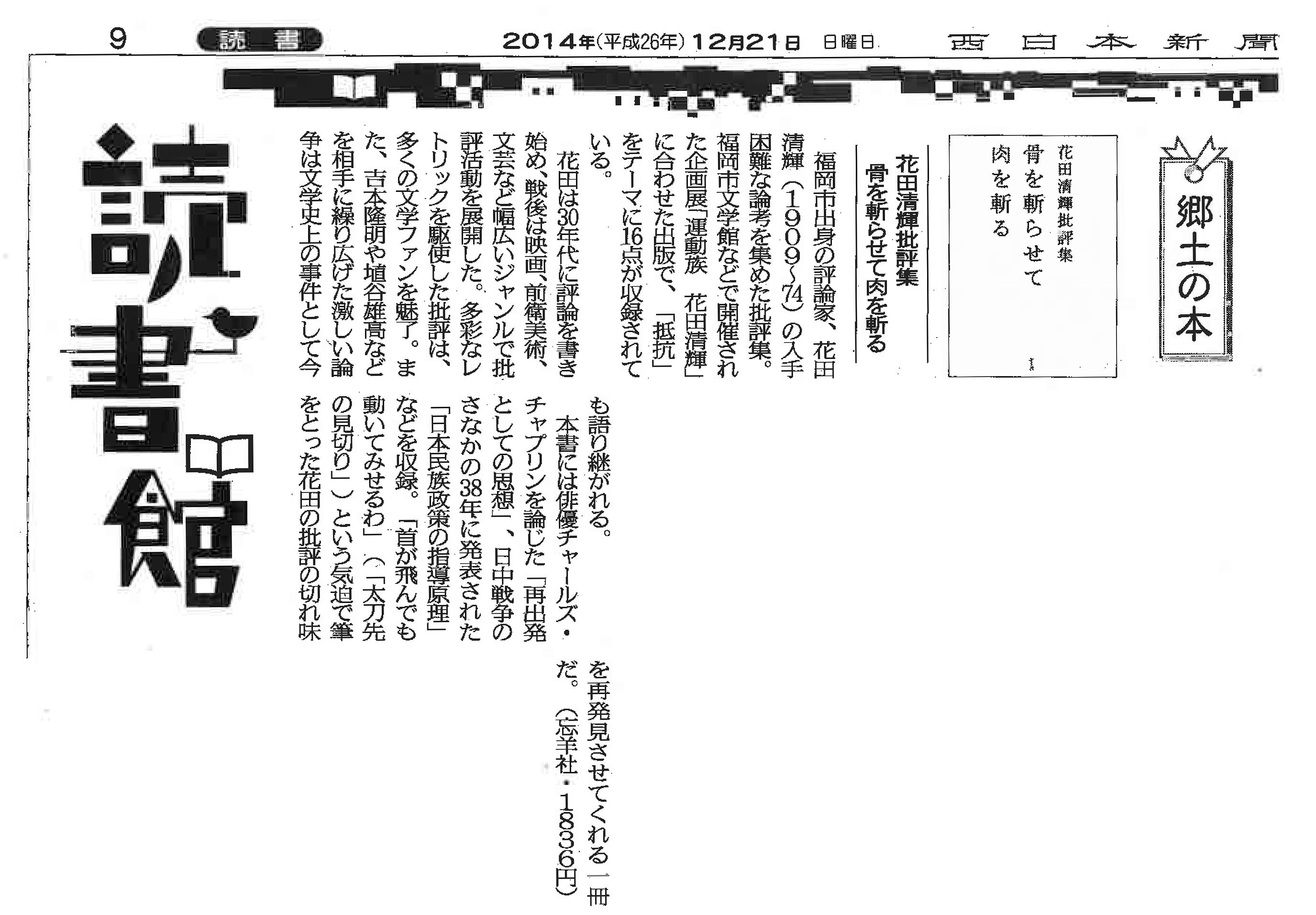 KM_C224e-20141221124000